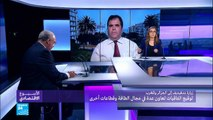 زيارة مدفيديف إلى الجزائر والمغرب.. توقيع اتفاقيات في مجال الطاقة وقطاعات أخرى