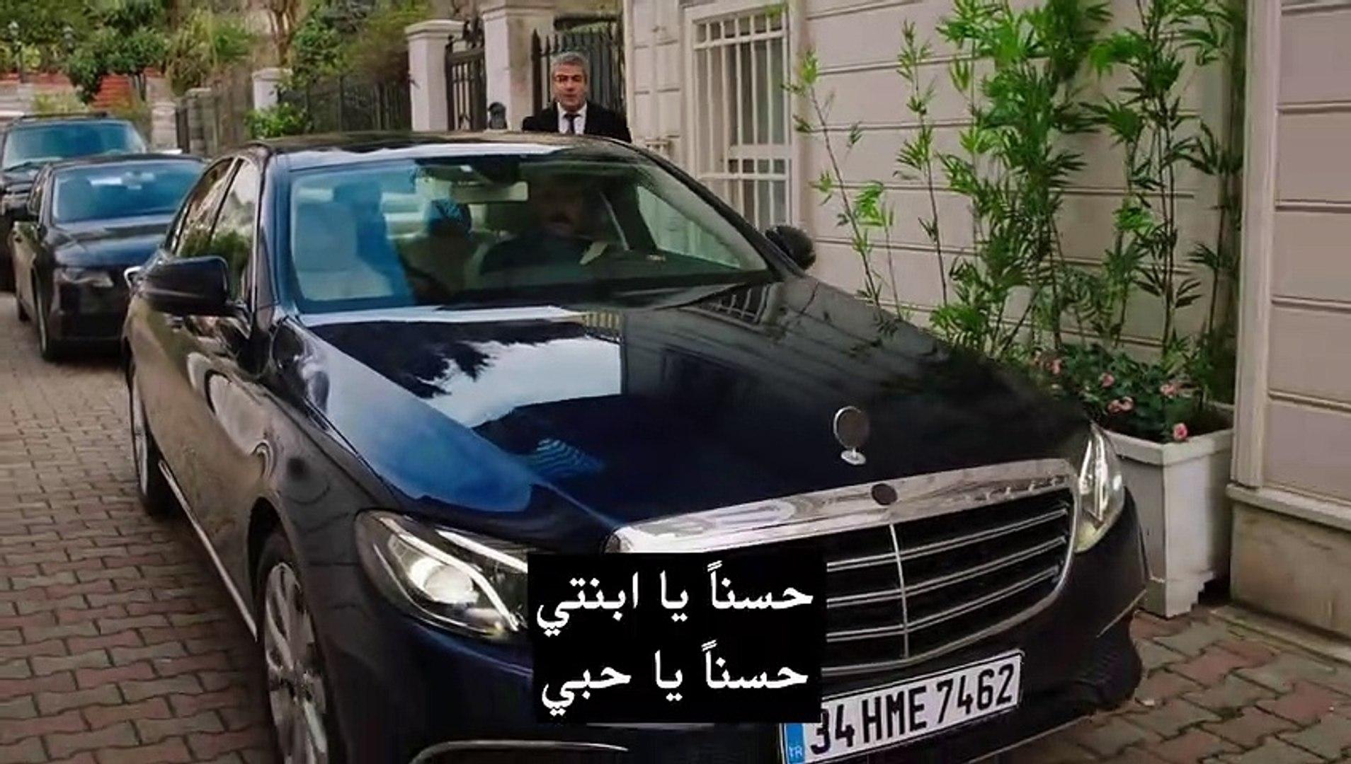 مسلسل زهرة الثالوث مترجم للعربية - الحلقة 22 - الجزء 1