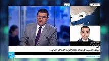 مقتل 24 يمنيا على الأقل في غارة جوية قرب الحدود مع السعودية