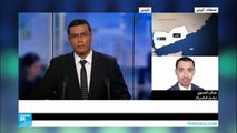 اليمن: مقتل مدنيين إثر غارة جوية لقوات التحالف العربي في تعز