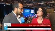 """حمزة هراوي ممثل حركة """"إلى الأمام"""" في المغرب يتحدث عن فوز ماكرون"""