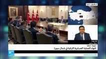 """لماذا أعلنت تركيا انتهاء عملية """"درع الفرات"""" شمال سوريا؟"""
