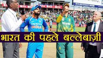 India Vs South Africa 1st T20I: JP Duminy opts to bowl; Raina, Pandey make a come back |वनइंडिया