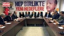 (18 Şubat 2018) AK PARTİ  İLÇE BAŞKANLARI İSTİŞARE TOPLANTISI YAPILDI