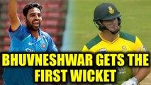 India vs South Africa 1st T20I : JJ Smuts out for 14 runs, Bhuvi Strikes  | Oneindia News