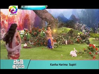 Maharaja Kansa 18/02/2018 - 22 Part 2
