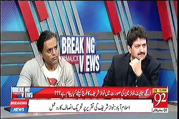 Genral Kiani urged 25 MNAs to join PMLN in GE2013 Hamid Mir Claims