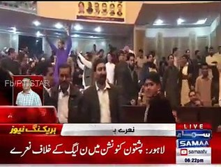 PMLN MPA Ko Imran Khan Par Tanqeed Mehangi Parr Gai - PMLN Convention Main Go Nawaz GO Ke Naaray