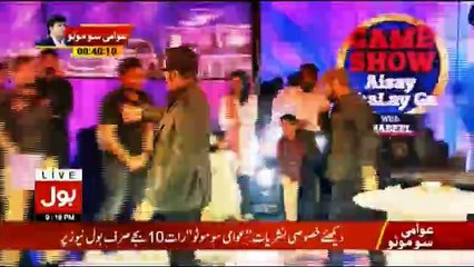 Game Show Aisay Chalay Ga - 9pm to 10pm - 18th February 2018