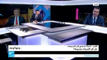 ...المغرب: الحراك السياسي قبل التشريعيات...هل كل الضربات
