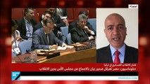 مجلس الأمن يفشل في إصدار بيان يدين الانقلاب في تركيا بسبب الموقف المصري