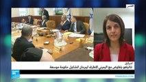 نتنياهو يتفاوض مع اليميني المتطرف ليبرمان لتشكيل حكومة موسعة