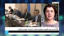 أنباء عن تحديد العاشر من أيار/ مايو موعدا للجولة القادمة من مفاوضات السلام السورية