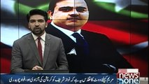 The response of Tehreek-e-Insaf to Nawaz Sharif and Maryam Nawaz  statements