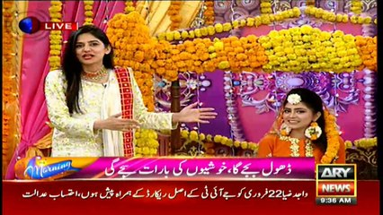 Irza Khan breaks the news of her own marriage in The Morning Show