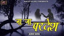 New Hindi Sad Songs 2018 | Bewafai Teri Bewafai | FULL Mp3