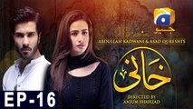 Khaani Episode 16 | Har Pal Geo