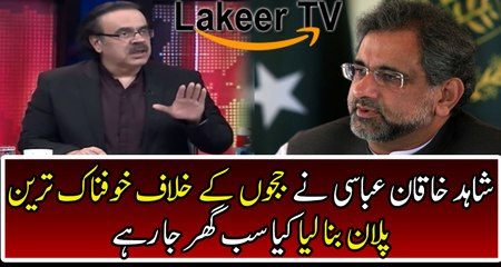 Dr Shahid Masood reveals The Plans of Shahid Khaqan Abbasi