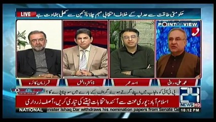 Point of View With Dr. Danish - 19th February 2018