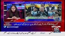 Tonight With Jasmeen - 19th February 2018