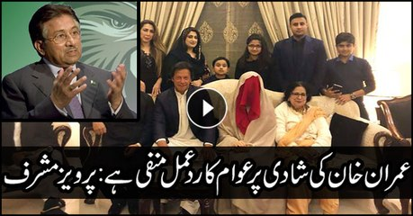 Peoples' reaction on Imran Khan's marriage was negative: Musharraf