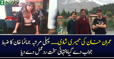 Jemima Response On Imran Khan's 3rd Marriage