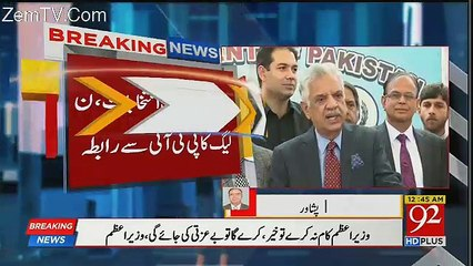 Breaking News : PMLN Ka PTI Se Rabta...