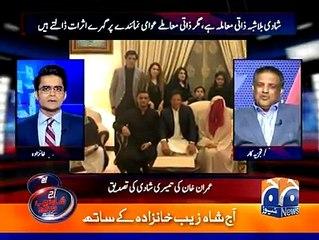 Why Imran Khan Keeps His Marriage Secret? Listen to Sohail Warraich