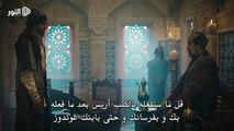 الإعلان الثاني للحلقة 107 من مسلسل قيامة أرطغرل مترجم للعربية -  بعد قليل سيتم نشر الحلقة ١٠7 مع الترجمة