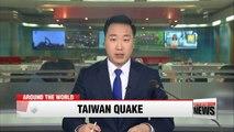 Magnitude 5.3 quake hits Taiwan, no injuries reported
