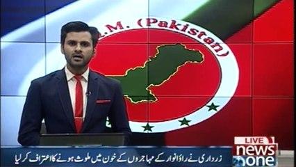 Dr. Farooq Sattar criticized Asif Zardari