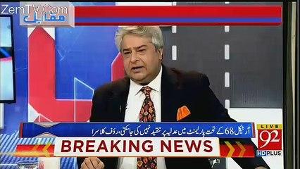 Imran Khan Ne Shadi Se PEHLE Interview Mein Kia Kaha Jis Per Rauf Klasra Barham Hogaye