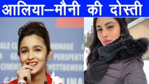 Mouni Roy - Alia Bhatt BONDING on Brahmastra SETS in Bulgaria ! | FilmiBeat