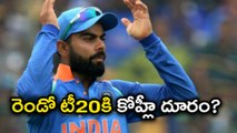 India v South Africa 2nd T20 : Will Virat Kohli Play ?