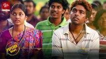Bala opinion about G.V. Prakash acting | G.V. Prakash, Director Bala, Naachiyaar