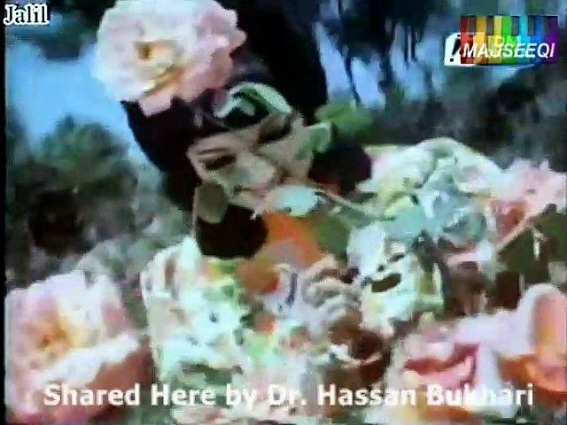 Pyar Karna To iK Ibadat Hai - Noor Jehan - Film Rastay Ka Pathar