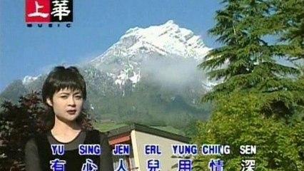 Alicia Kao - Rong Yi Shou Shang De Nu Ren