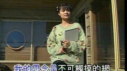Alicia Kao - Xin Yu