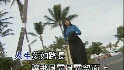 Alicia Kao - Qian Nu You Hun