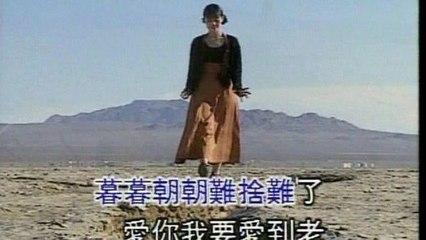 Alicia Kao - Qing Ni Ji De Wo De Hao