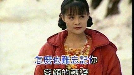 Alicia Kao - Lian Qu 1990