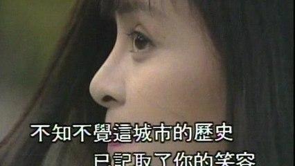 Alicia Kao - Zhui Meng Ren