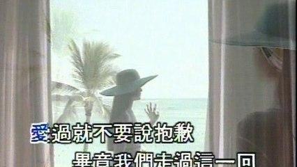 Alicia Kao - Ai Shang Yi Ge Bu Hui Jia De Ren