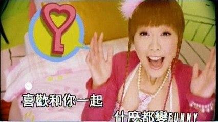 An-Yu Chu - Shen Qi Yao Shi