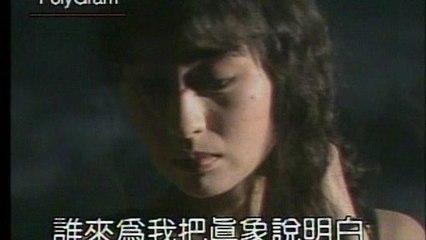 Diana Yang - Gu Shi De Zhen Xiang