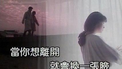 Diana Yang - Huan Yi Ge Ai Wo De Ren