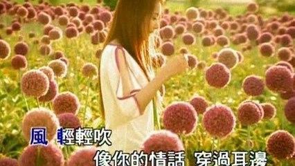 Evonne Hsu - Wo Yao Qing Qing Wei Ni Chang Shou Ge