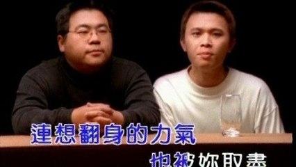 Eric Chen - Dang Ni Fei Xiang Yao Yuan De Bian Ji
