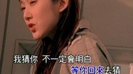 Evonne Hsu - All About Us