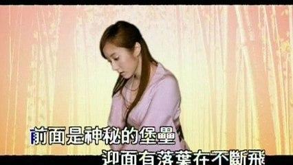 Evonne Hsu - Shei Pa Shei